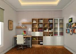 study room decoration games home wall decoration