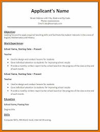 resume teacher job application sample cover letter for teacher