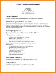 Reading Teacher Resume Good Teacher Resume Examples Daycare Resume Samples Objective