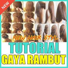 tutorial rambut wanita tutorial gaya rambut wanita 2018 apk download free books
