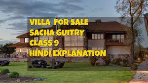 class 9 villa for sale hindi summary youtube
