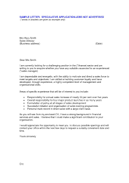 How To Make A Strong Resume Writing A Cover Letter For A Job Posting How To Kill At