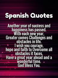 new year 2017 inspirational best wishes messages sms
