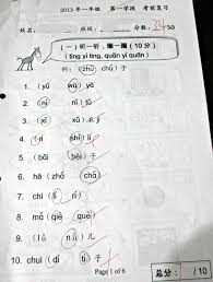 primary 1 chinese worksheets singapore mediafoxstudio com