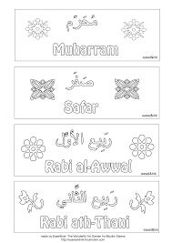 108 best islamic activities images on pinterest islamic studies