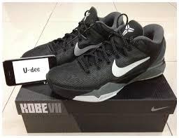 Jual Nike harga sepatu nike 7 original