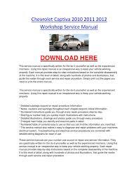chevrolet captiva 2010 2011 2012 workshop service manual by