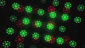 premier laser light projector decor