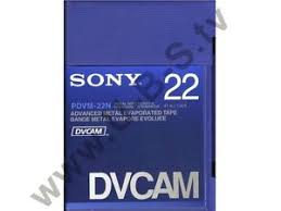 hdv cassette dvcam hdv kassette sony pdvm 22n neu ebay