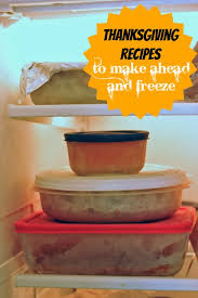 thanksgiving recipes to make ahead and freeze