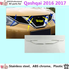 nissan altima 2016 grill qashqai grill promotion shop for promotional qashqai grill on