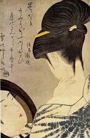 si鑒e de jardin estes japonaises de utamaro kitagawa le jardin des délices