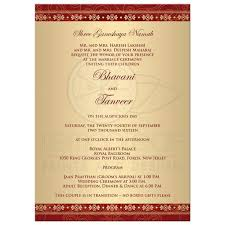 hindu wedding cards wedding invitation cards hindu marriage visionvic designs