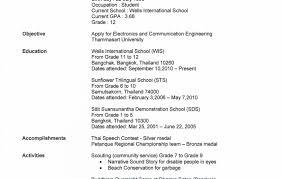 resume strikingly beautiful educational resume 7 12 amazing
