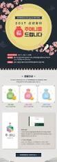 158 best korean design images on pinterest korean design