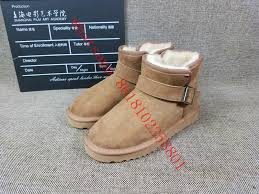ugg wholesale kenzo boot shoes wholesale ugg boot shoes top quality kenzo
