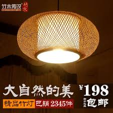 Japanese Chandeliers 9 Best Asian Lshades Images On Pinterest L Shades