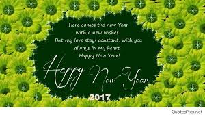 new year cards happy new year card wishes sayings 2017