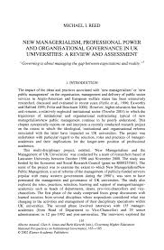 self introduction sample essay new managerialism professional power and organisational new managerialism professional power and organisational governance in uk universities a review and assessment
