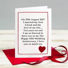wedding anniversary cards personalised wedding anniversary card by arnott cards gifts