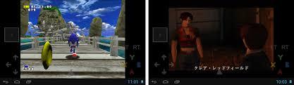 reicast apk reicast dreamcast emulator apk version r6