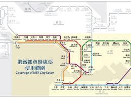 Hong Kong Mtr Map Mtr City Saver Map Coverage Throughout Hong Kong Expat Living