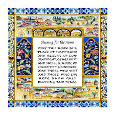 blessing for the home home blessings amalya nini