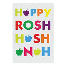 shana tova cards cards shana tova cards judaica rimmon leading uk shop for