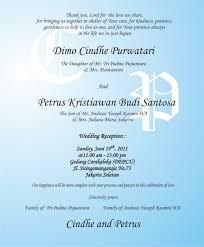 hindu wedding card wordings kerala hindu wedding invitation cards wordings in sle