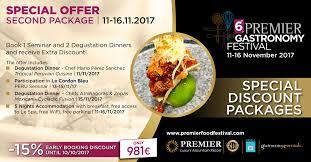 cuisine premier 6th premier gastronomy festival in bansko november 7 18 amcham