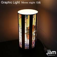 jam collection rakuten global market graphic light moon night