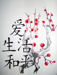 japanese cherry blossom tattoo design picture 3 tattooo