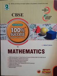 evergreen 100 sample question papers in mathamtics for class 12
