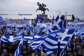 Golden Dawn Flag Greek Pro Macedonia Anti Syriza Rally Wants One Million