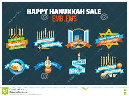 hanukkah sale happy hanukkah sale emblem set stock vector image 78276846