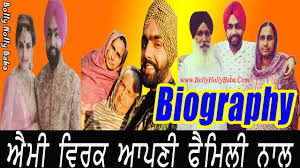 biography for mother ammy virk with family biography mother father songs