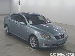 japanese lexus is250 2005 lexus is 250 light blue for sale stock no 40726 japanese