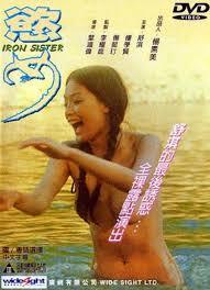 Iron Sister 1999
