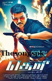 Seeking Theme Song Mp3 Jithu Jilladi Mittaa Killadi Theri Mp3 Song