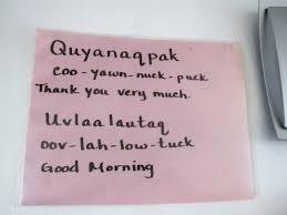 Alaska Flag Meaning Inupiaq Thank You Good Morning Words Take A Deep Breath