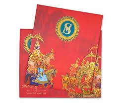 Punjabi Wedding Cards Punjabi Wedding Invitations Edmonton Centre Indian Wedding