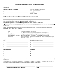 Relevant Coursework In Resume Example History Coursework Examples