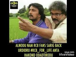 Rcb Memes - funniest memes by namma karnataka memes to rcb players and vijay