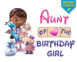 doc mcstuffins birthday doc mcstuffins birthday of the birthday girl printable