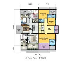 cluster home floor plans my new house