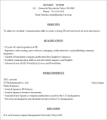Chrono Functional Resume Sample by Resumes Chronological Vs Functional Az Job Club 11 1 10 12 1 10