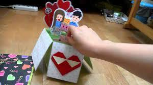 Handmade Cards For Birthday For Boyfriend Birthday Card For Boyfriend Youtube