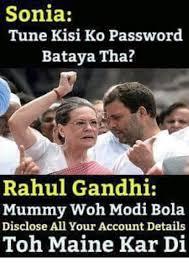 Sonia Meme - sonia tune kisi ko password bataya tha rahul gandhi mummy woh modi