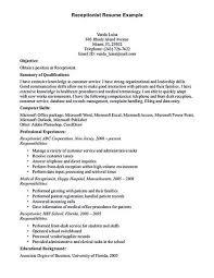 Bilingual In Resume Resume Templates Bilingual Receptionist Resume Medical
