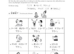 12 japanese worksheets learn japanese worksheets submited images